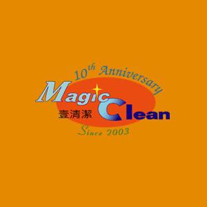 [清潔公司] 壹清潔家居服務有限公司 Magic Clean