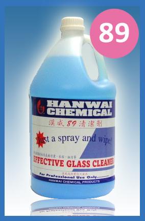 [清潔劑] 漢威 89