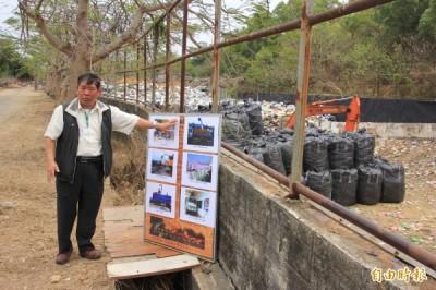 [新聞] 小琉球垃圾爆量 擬向遊客徵收清潔費