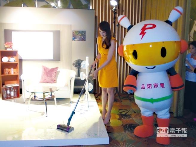 [新聞] 統一集團旗下大統營 推自有品牌PINOH清潔機