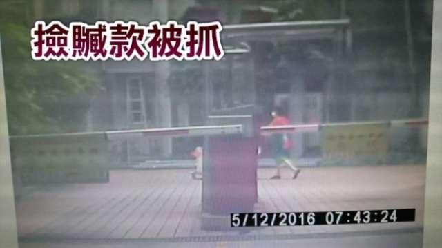 [新聞] 2嫌為逃丟贓款 清潔婦撿到「40個月薪水」