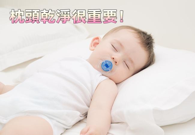 [新聞]塵蟎OUT! 各類枕頭清潔有這些要點